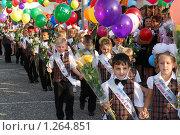 Купить «1 сентября, первые шаги к знаниям, первоклашки», фото № 1264851, снято 1 сентября 2009 г. (c) Игорь Архипов / Фотобанк Лори