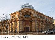 Купить «Тула. Дворец пионеров на площади Ленина», фото № 1265143, снято 17 марта 2006 г. (c) Виктор Савушкин / Фотобанк Лори