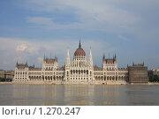 Купить «Будапешт. Здание парламента и река Дунай», фото № 1270247, снято 3 июля 2009 г. (c) Наталья Белотелова / Фотобанк Лори