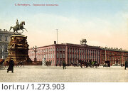 Купить «Санкт-Петербург. Здание Германского посольства», фото № 1273903, снято 21 мая 2019 г. (c) Юрий Кобзев / Фотобанк Лори