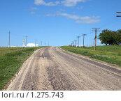 Купить «Дорога», фото № 1275743, снято 7 июня 2009 г. (c) Сергей Зубов / Фотобанк Лори