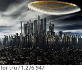 Купить «НЛО над городом», иллюстрация № 1276947 (c) Alperium / Фотобанк Лори