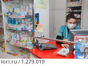 Купить «Аптека», фото № 1279019, снято 1 декабря 2009 г. (c) Александр Легкий / Фотобанк Лори