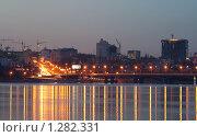 Панорама Воронежа (2009 год). Редакционное фото, фотограф Иван Коцкий / Фотобанк Лори