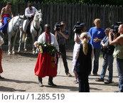Купить «Сватание невесты», фото № 1285519, снято 10 сентября 2004 г. (c) Галина  Горбунова / Фотобанк Лори
