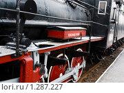 Фрагмент старинного паровоза (2009 год). Редакционное фото, фотограф Наталия Жильцова / Фотобанк Лори