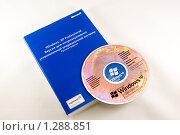 Купить «Лицензионный диск Windows XP на белом фоне», эксклюзивное фото № 1288851, снято 28 сентября 2009 г. (c) Сергей Шустов / Фотобанк Лори