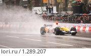Купить «Формула 1», фото № 1289207, снято 21 сентября 2008 г. (c) Иван Нестеров / Фотобанк Лори