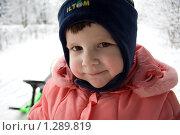 Купить «Поехали кататься?», фото № 1289819, снято 29 января 2009 г. (c) Людмила Куклицкая / Фотобанк Лори