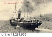 Купить «Отход старинного пассажирского парохода», фото № 1289935, снято 19 октября 2018 г. (c) Юрий Кобзев / Фотобанк Лори