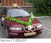 Автомобиль свадебный (2005 год). Редакционное фото, фотограф Дмитрий / Фотобанк Лори