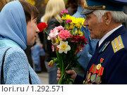 Купить «Женщина в День Победы поздравляет ветерана», фото № 1292571, снято 9 мая 2006 г. (c) Юрий Кобзев / Фотобанк Лори