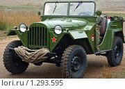 Купить «Автомобиль времен великой отечественной войны ГАЗ-67», фото № 1293595, снято 24 октября 2009 г. (c) Сергей Литвиненко / Фотобанк Лори
