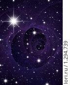 Космические миры. Стоковая иллюстрация, иллюстратор Карелин Д.А. / Фотобанк Лори