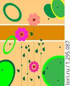 Купить «Сувенирная открытка в абстрактном стиле», иллюстрация № 1295087 (c) Макарова Елена / Фотобанк Лори