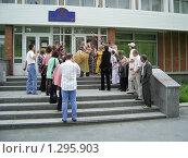 Жених выносит невесту на руках из ЗАГСа (2005 год). Редакционное фото, фотограф Дмитрий / Фотобанк Лори
