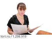Женщина за работой. Стоковое фото, фотограф Левончук Юрий / Фотобанк Лори