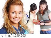 Молодые студентки. Стоковое фото, фотограф Валуа Виталий / Фотобанк Лори