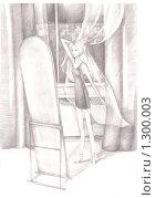 Девушка стоит пред зеркалом у окна и примеряет занавеску ,мечтая,что это фата. Стоковая иллюстрация, иллюстратор Мария Веселова / Фотобанк Лори