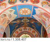 Купить «Фрески церкви Покрова Богородицы в Святогорске», фото № 1308407, снято 12 октября 2008 г. (c) Одиссей / Фотобанк Лори