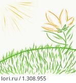 Купить «Нарисованное лето», иллюстрация № 1308955 (c) Татьяна Гришина / Фотобанк Лори
