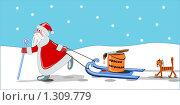 """Купить «Открытка """"Новогоднее превращение""""», иллюстрация № 1309779 (c) Павлова Елена / Фотобанк Лори"""