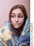 Купить «Высокая температура», фото № 1312471, снято 20 декабря 2009 г. (c) Ирина Золина / Фотобанк Лори