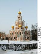 Купить «Церковь Покрова в Филях», фото № 1312695, снято 22 декабря 2009 г. (c) Андрей Ерофеев / Фотобанк Лори