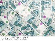 Тысячные купюры. Стоковое фото, фотограф Татьяна Вишнякова / Фотобанк Лори