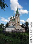 Купить «Серпухов. Троицкая церковь», эксклюзивное фото № 1317267, снято 27 июля 2009 г. (c) lana1501 / Фотобанк Лори