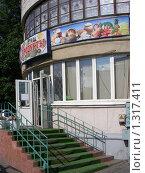 """Купить «Москва.  Магазин """"Продукты""""», эксклюзивное фото № 1317411, снято 17 июля 2009 г. (c) lana1501 / Фотобанк Лори"""