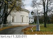 Купить «Кухонный корпус Елагина дворца», фото № 1320011, снято 29 октября 2009 г. (c) Александр Секретарев / Фотобанк Лори