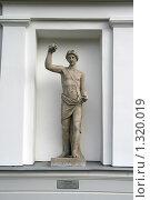 Купить «Античная скульптура Аполлона», фото № 1320019, снято 29 октября 2009 г. (c) Александр Секретарев / Фотобанк Лори