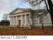 Купить «Кухонный корпус Елагина дворца», фото № 1320043, снято 29 октября 2009 г. (c) Александр Секретарев / Фотобанк Лори