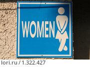 """Табличка """"женский туалет"""", стеснительная вумен. Стоковое фото, фотограф Александр Подобедов / Фотобанк Лори"""