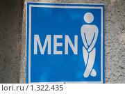 """Табличка """"мужской туалет"""", стеснительный мен. Стоковое фото, фотограф Александр Подобедов / Фотобанк Лори"""