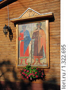 Купить «Икона на деревянной часовне на территории Церкви Святых Благоверных Князей Бориса и Глеба в Дегунине», эксклюзивное фото № 1322695, снято 5 августа 2009 г. (c) lana1501 / Фотобанк Лори