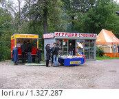 """Купить «Киоск """"Игрушки и сувениры"""" и """"Горячие крендели""""  в парке """"Кузьминки""""», эксклюзивное фото № 1327287, снято 13 сентября 2008 г. (c) lana1501 / Фотобанк Лори"""