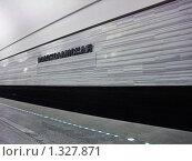 """Купить «Наименовании станции """"Волоколамская"""" на стене, Москва», фото № 1327871, снято 27 декабря 2009 г. (c) Fro / Фотобанк Лори"""