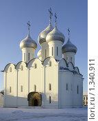 Купить «Софийский собор в Вологде. Зима.», фото № 1340911, снято 3 января 2009 г. (c) Харитонов Сергей / Фотобанк Лори