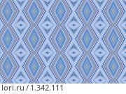Купить «Абстрактный фон. Ромбы», иллюстрация № 1342111 (c) Илюхина Наталья / Фотобанк Лори