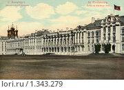 Купить «Царскосельский дворец. Санкт-Петербург», фото № 1343279, снято 23 января 2020 г. (c) Юрий Кобзев / Фотобанк Лори