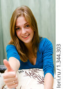 Купить «Портрет молодой девушки», фото № 1344303, снято 5 ноября 2009 г. (c) Анна Лурье / Фотобанк Лори