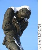 Купить «Памятник пропавшим без вести солдатам без могил. Москва. Поклонная гора», эксклюзивное фото № 1346739, снято 5 января 2010 г. (c) lana1501 / Фотобанк Лори