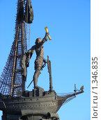 Купить «Памятник Петру Первому, фрагмент», эксклюзивное фото № 1346835, снято 27 марта 2009 г. (c) lana1501 / Фотобанк Лори