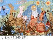 Купить «Фрагмент росписи на стенах дацана. Улан-Удэ», фото № 1346891, снято 9 ноября 2007 г. (c) Анна Зеленская / Фотобанк Лори