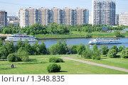 Набережная Москвы-реки летом, эксклюзивное фото № 1348835, снято 27 мая 2009 г. (c) Юрий Морозов / Фотобанк Лори