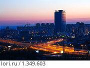 Купить «Вечер в городе», фото № 1349603, снято 6 января 2010 г. (c) Андрей Ижаковский / Фотобанк Лори