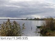 Купить «Озеро Неро. Ростов Великий», фото № 1349935, снято 26 сентября 2009 г. (c) Яременко Екатерина / Фотобанк Лори