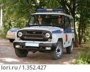 Купить «Экипаж патрульно-постовой службы», фото № 1352427, снято 17 августа 2009 г. (c) Андрей Ярцев / Фотобанк Лори